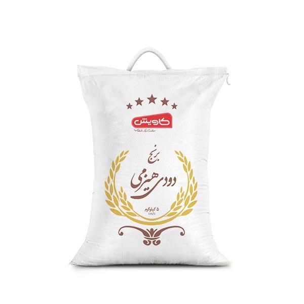 برنج دودی هیزمی هاشمی - 5 کیلوگرم