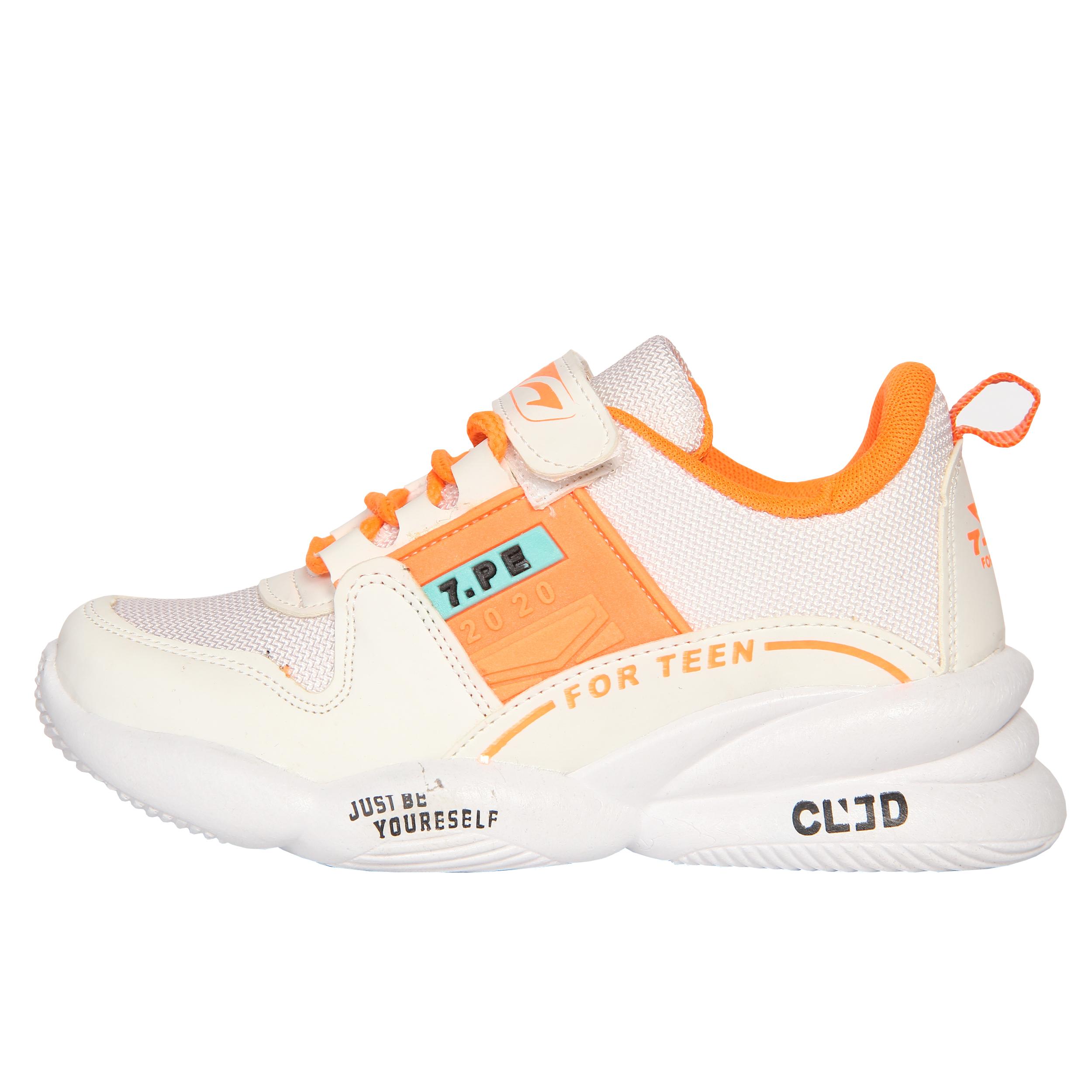 کفش مخصوص پیاده روی بچگانه مدل 2020