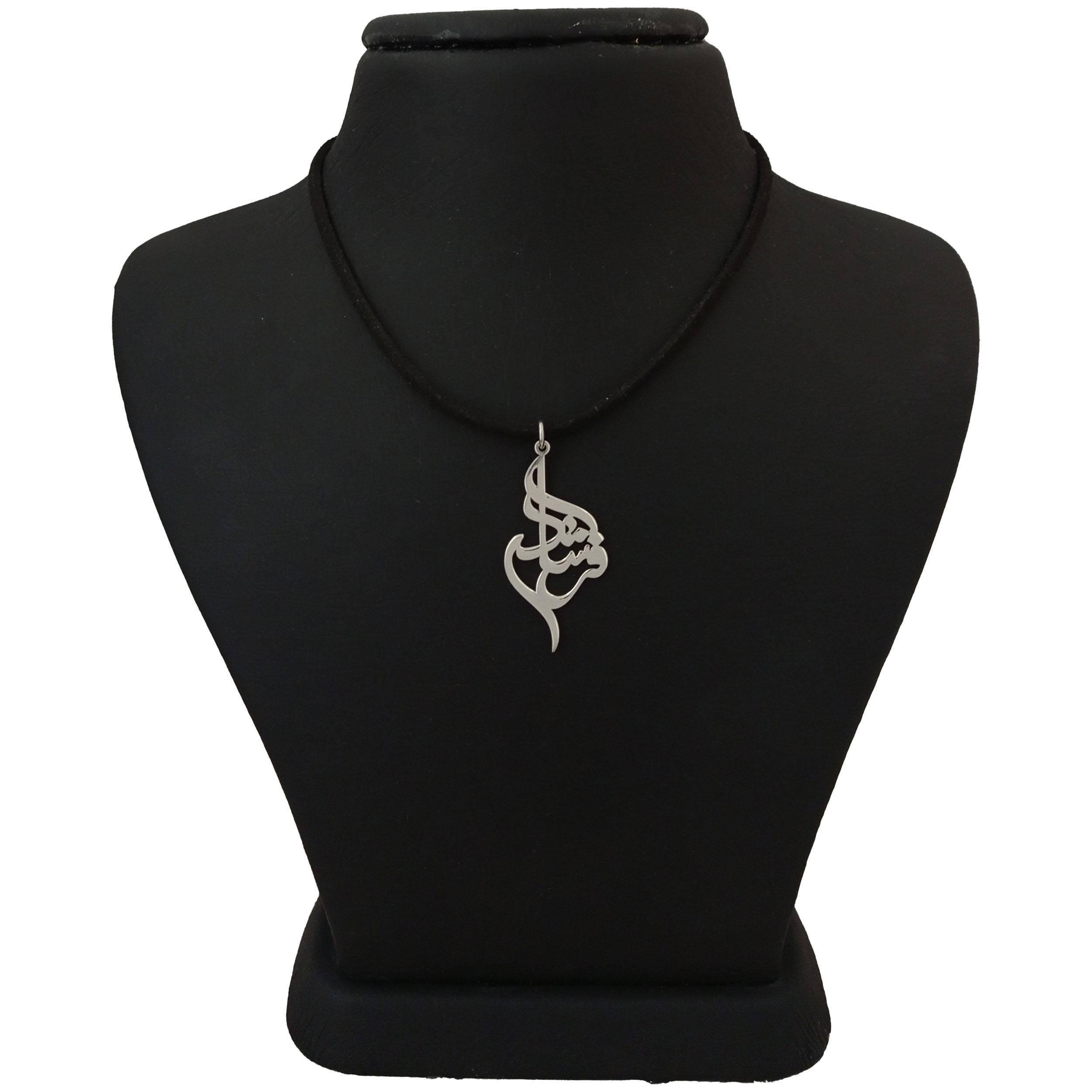 گردنبند نقره مردانه ترمه 1 طرح فرشاد کد mas 0022