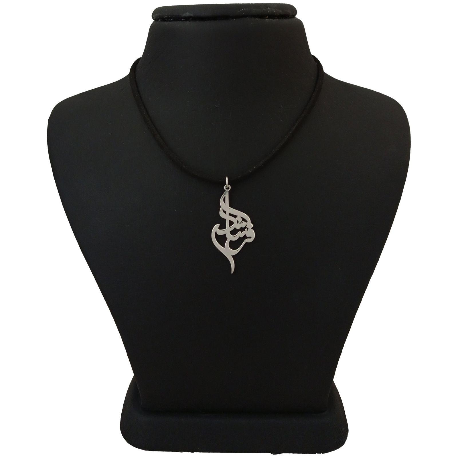 گردنبند نقره مردانه ترمه 1 طرح فرشاد کد mas 0022 -  - 2