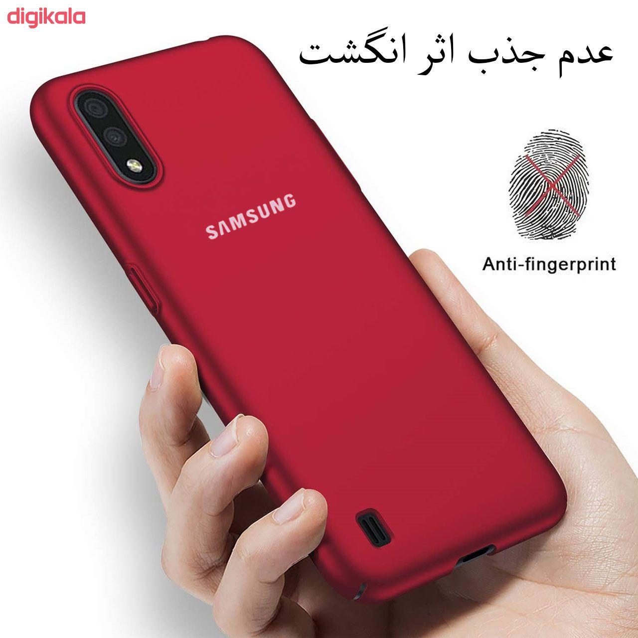 کاور مدل SLCN مناسب برای گوشی موبایل سامسونگ Galaxy A01 main 1 3