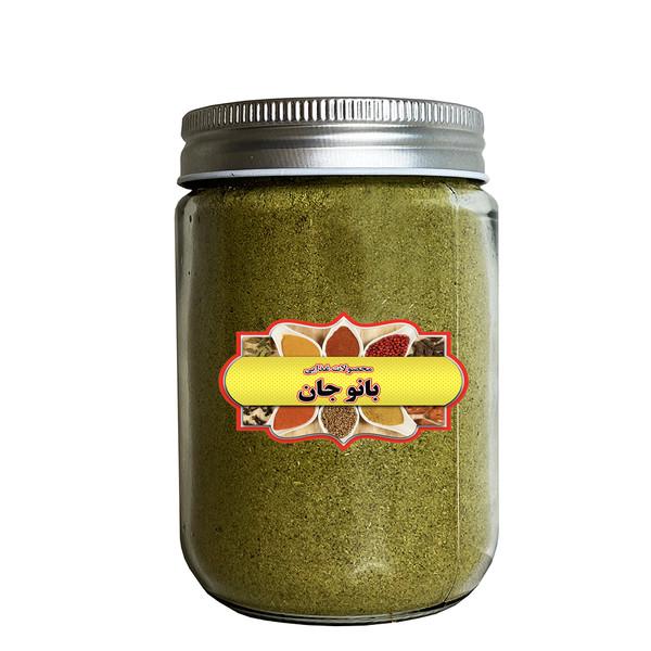 ادویه قورمه سبزی بانوجان - ۲۰۰ گرم
