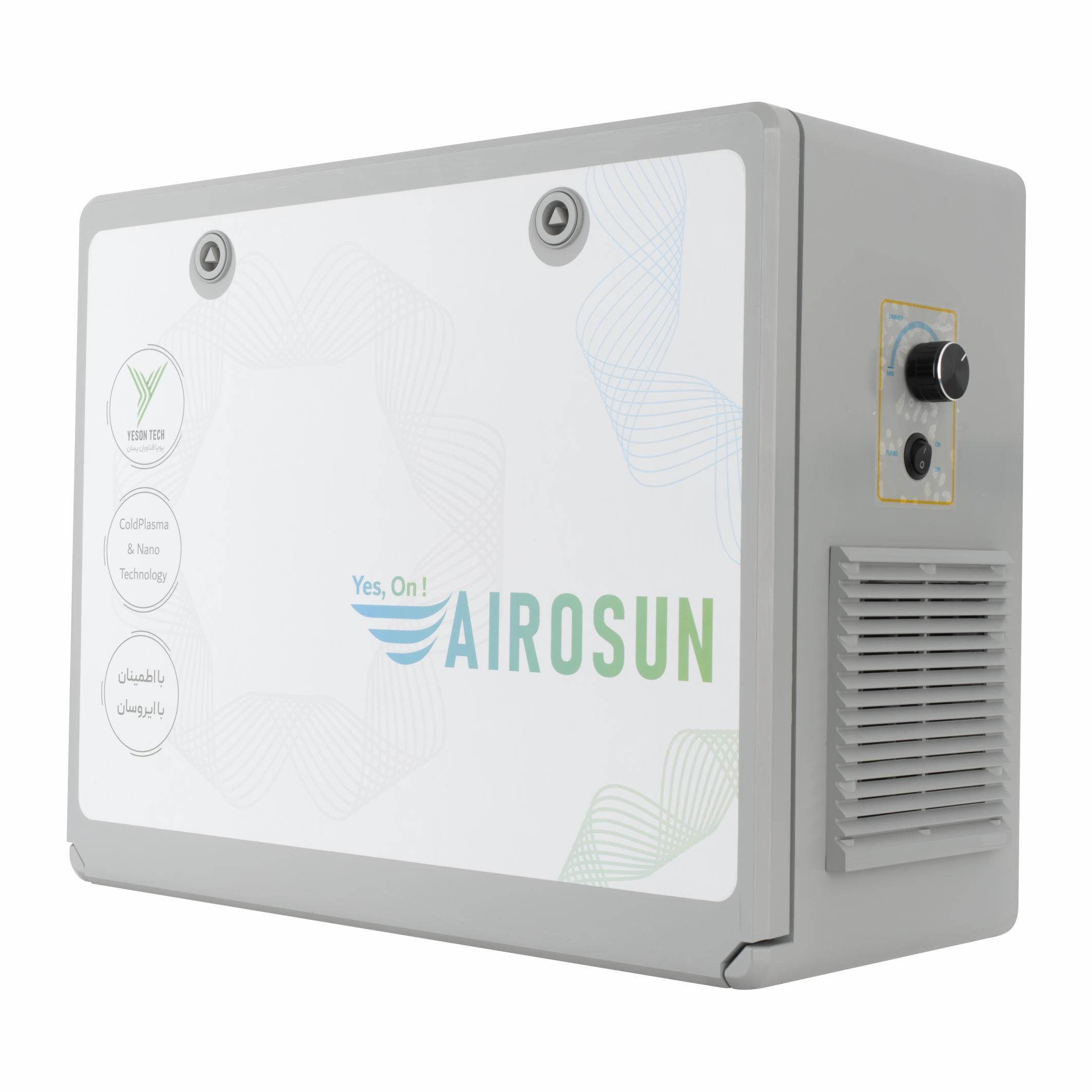 دستگاه ضدعفونی و تصفیه کننده هوا ایروسان مدل Y110