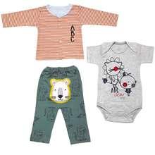 ست 3 تکه لباس نوزادی پسرانه طرح شیر کد 11