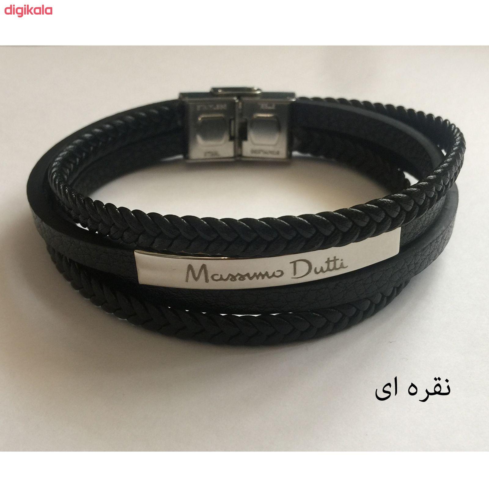 دستبند مردانه مدل M.D268 main 1 2