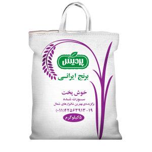برنج پردیس - 5 کیلوگرم