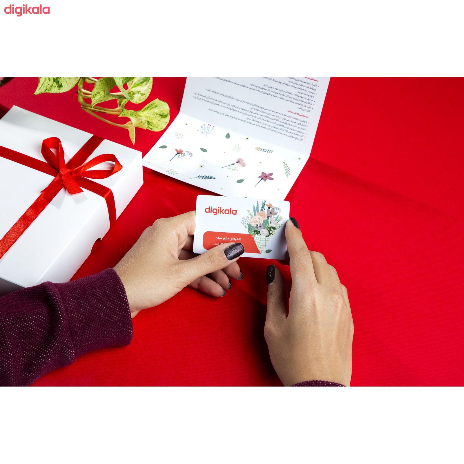 کارت هدیه دیجی کالا به ارزش 50,000 تومان طرح دسته گل main 1 2