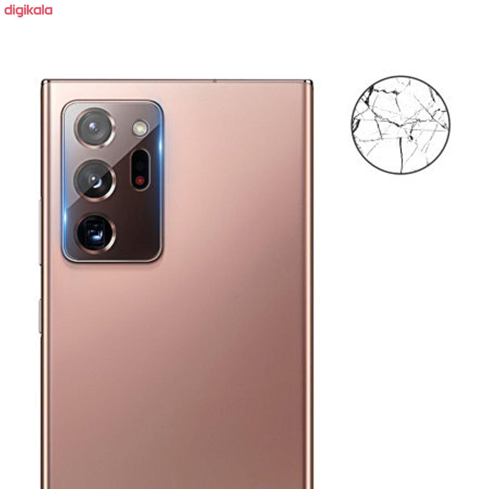 محافظ لنز دوربین سیحان مدل GLP مناسب برای گوشی موبایل سامسونگ Galaxy Note 20 Ultra main 1 2