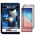 محافظ صفحه نمایش بولت مدل Buf-02 مناسب برای گوشی موبایل هوآوی Y9S بسته دو عددی