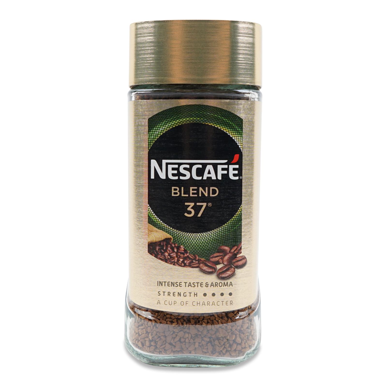 قهوه فوری بلند نسکافه - 100 گرم main 1 2