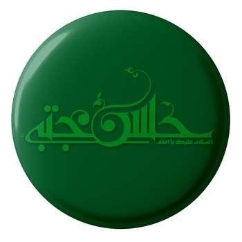 پیکسل طرح السلام علیک یا امام حسن مجتبی مدل S2771