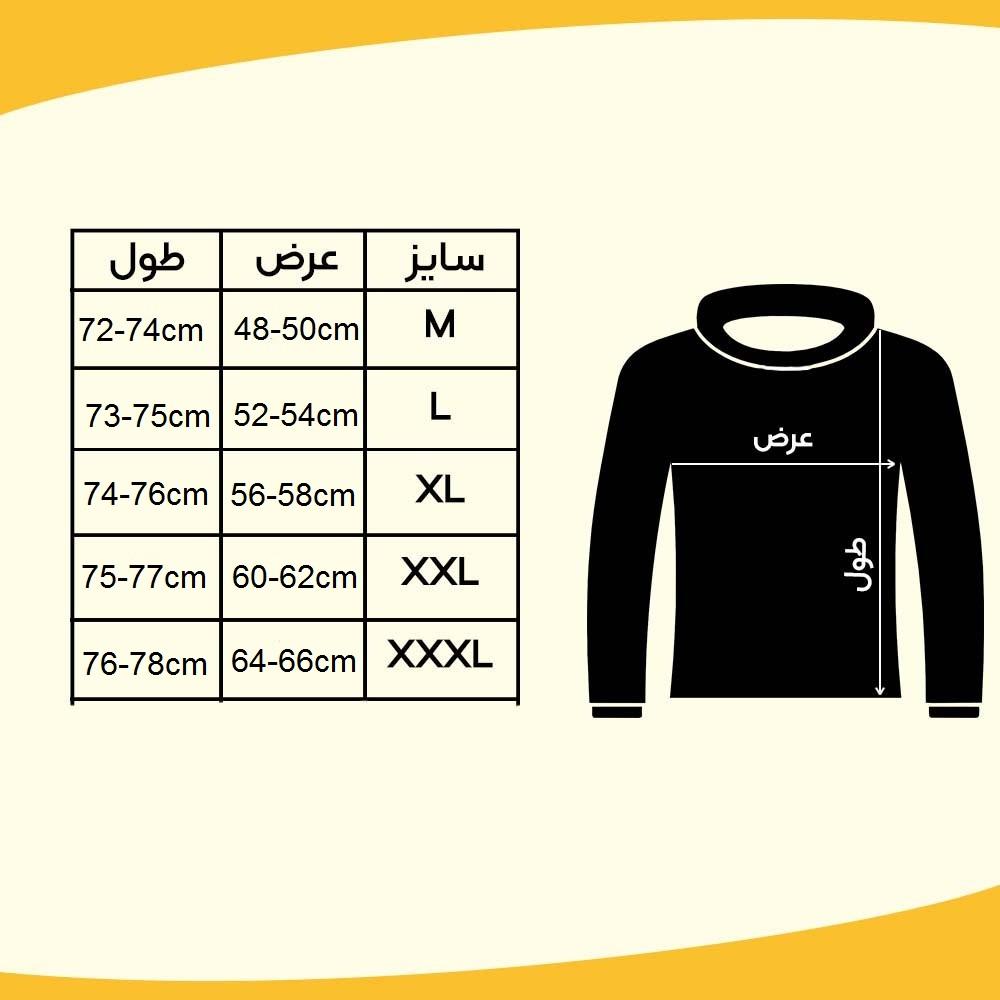تیشرت آستین بلند مردانه لیورجی مدل HN1444