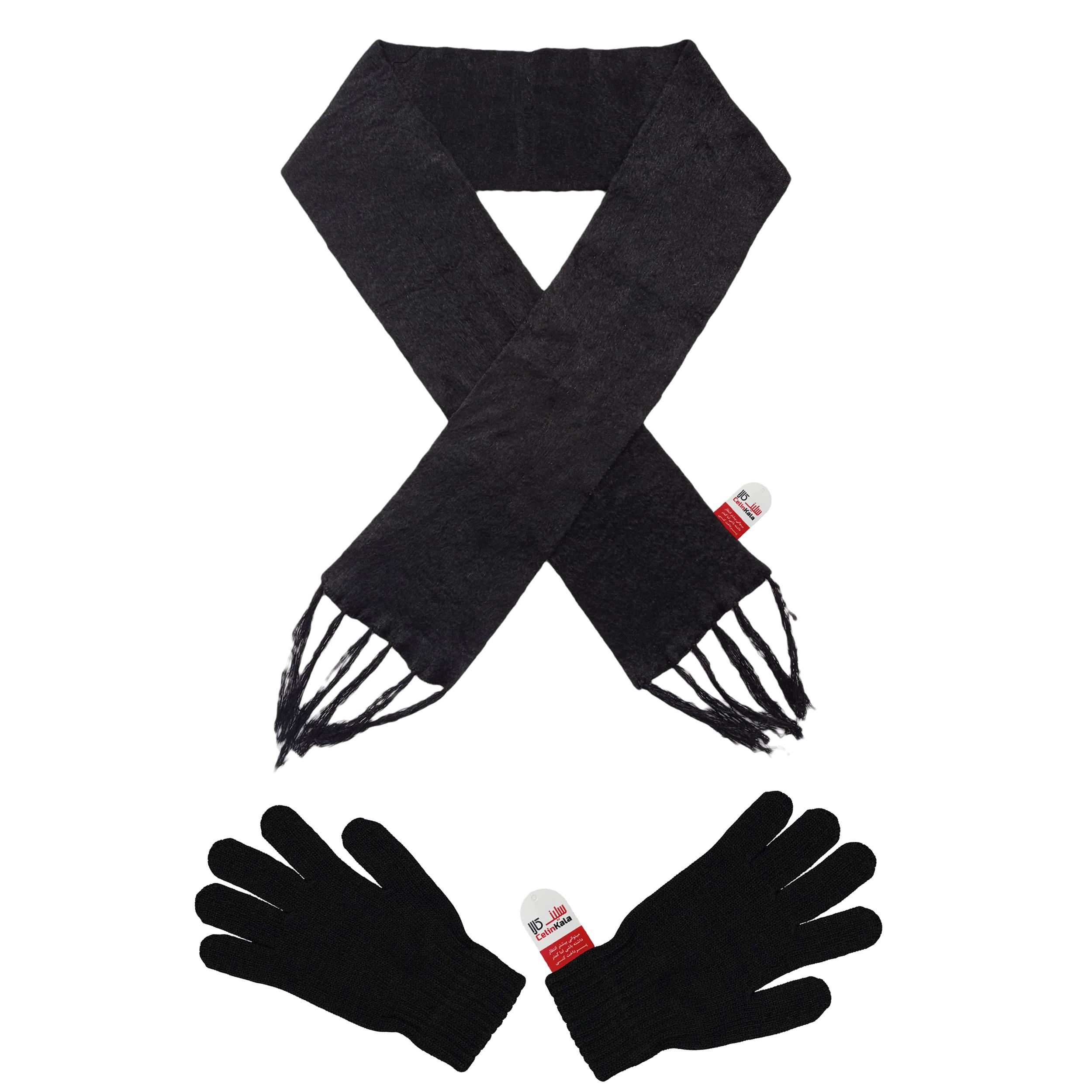 ست دستکش و شال گردن بافتنی سلین کالا مدل ce-wa9