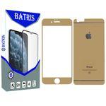 محافظ صفحه نمایش و پشت گوشی باتریس مدل MM-Flz مناسب برای گوشی موبایل اپل Iphone 6 / 6s thumb