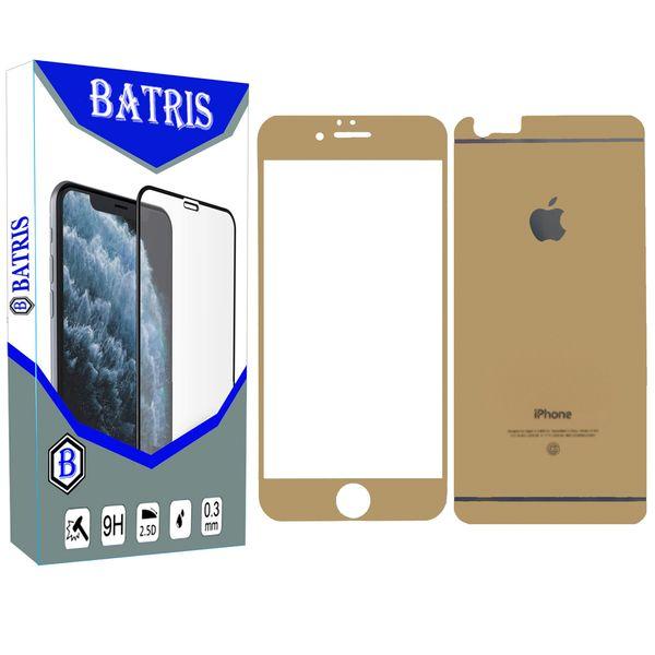 محافظ صفحه نمایش و پشت گوشی باتریس مدل MM-Flz مناسب برای گوشی موبایل اپل Iphone 6 / 6s