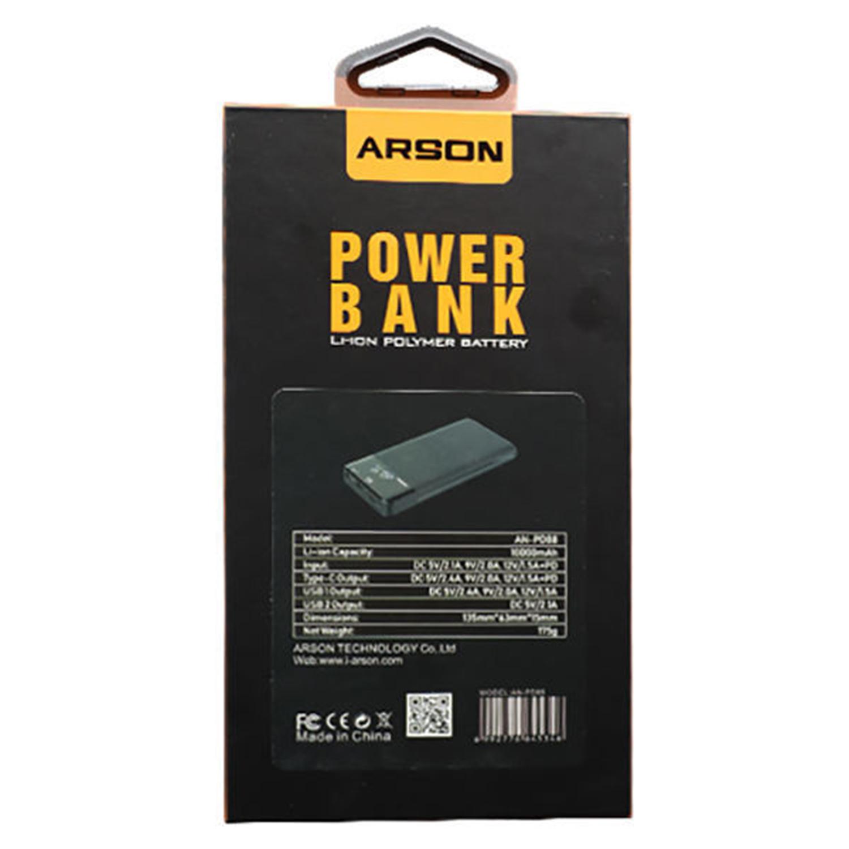 شارژر همراه آرسون مدل AN-PD88 ظرفیت 10000 میلی آمپر ساعت