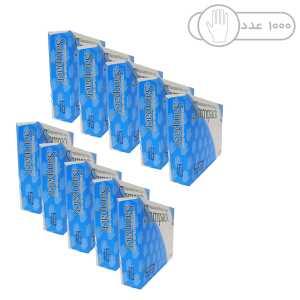دستکش یکبار مصرف سام پک کد 4488010 بسته 1000 عددی
