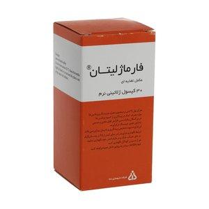 کپسول فارماژلیتان داروسازی دانا بسته 30 عددی