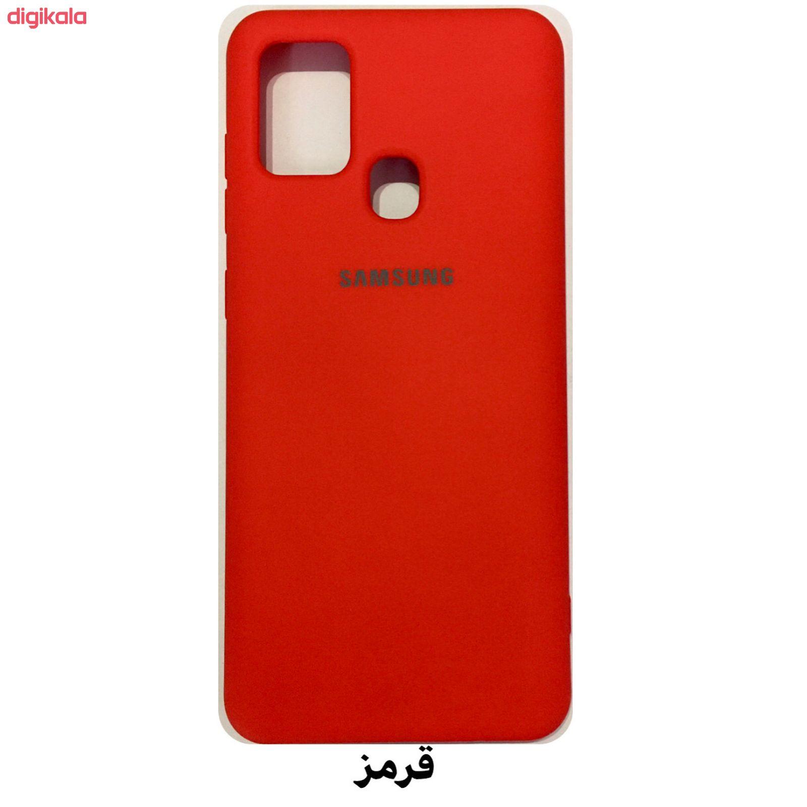 کاور مدل Sil-0021s مناسب برای گوشی موبایل سامسونگ Galaxy A21s main 1 3