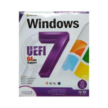 سیستم عامل windows 7 UEFI نشر نوین پندار