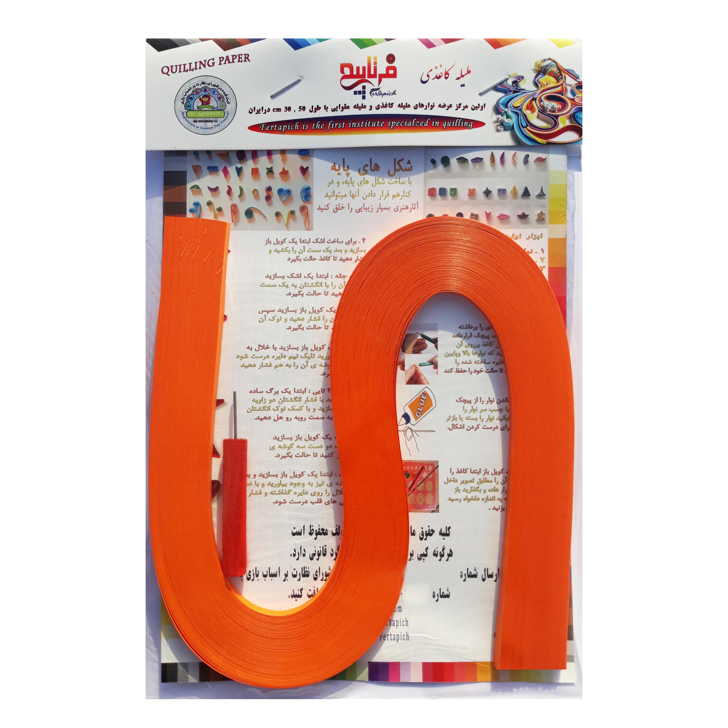 نوار ملیله کاغذی فرتاپیچ کد 01 بسته 100 عددی همراه پیچک