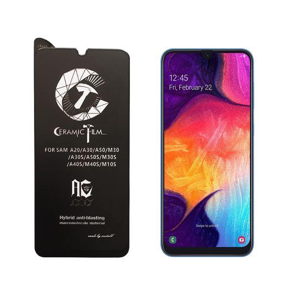 محافظ صفحه نمایش سرامیکی میتوبل مدل FLCEM22st مناسب برای گوشی موبایل سامسونگ Galaxy A50
