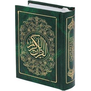 کتاب قرآن کریم انتشارات دارالعلم