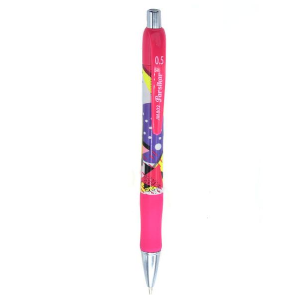 مداد نوکی 0.5 میلی متری پارسیکار کد JM802-S2