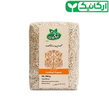 گندم پوست کنده ارگانیک آبگینه - 900 گرم