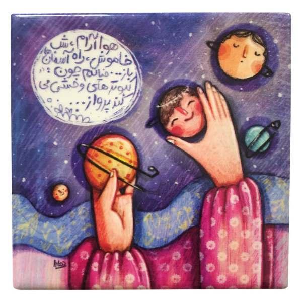 کاشی طرح شب و سیاره های خوشحال کد 1030