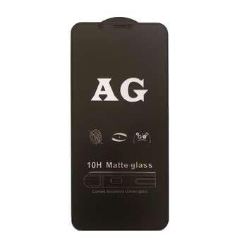 محافظ صفحه نمایش مدل FLM01mo مناسب برای گوشی موبایل اپل iPhone Xs Max