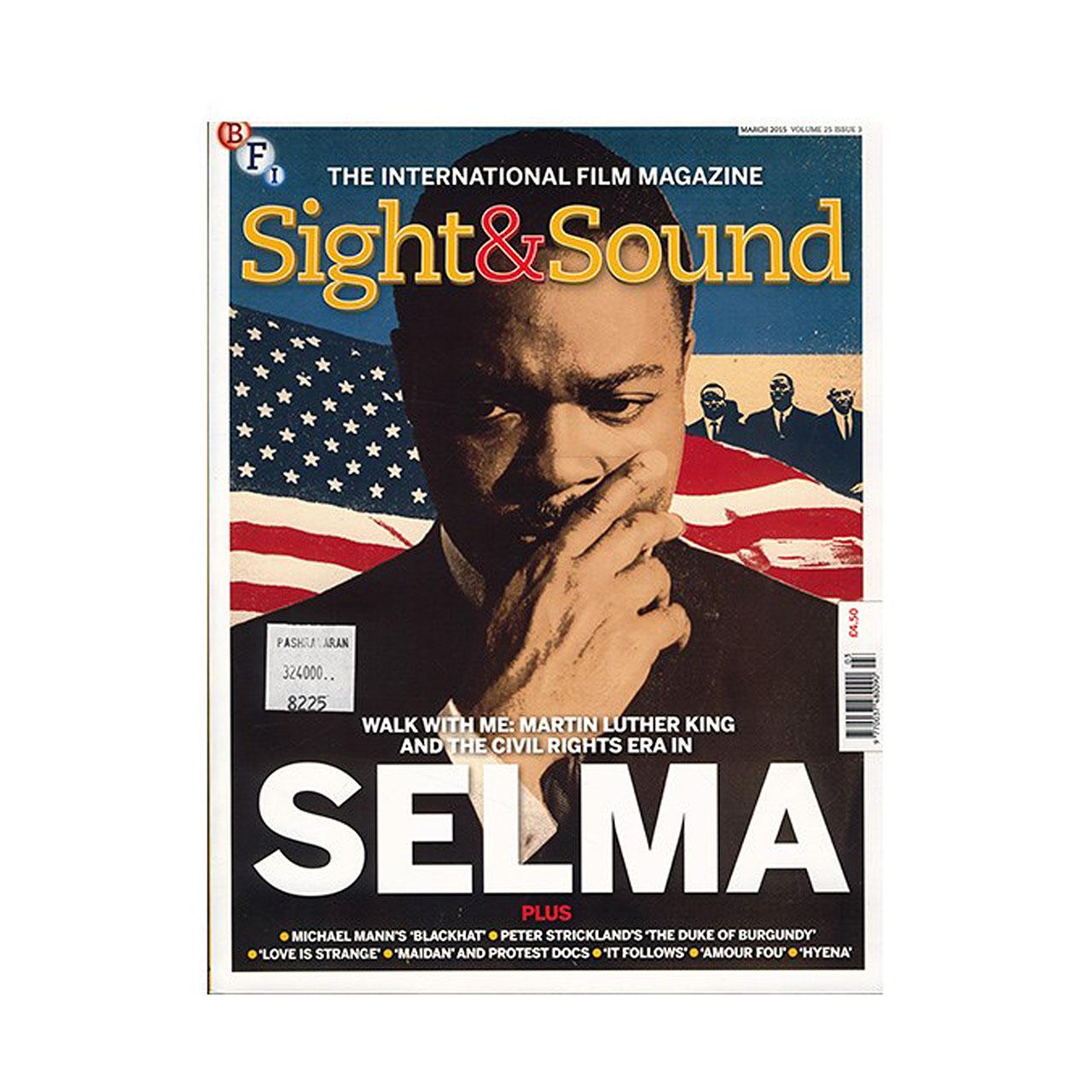 مجله Sight & Sound - مارس 2015