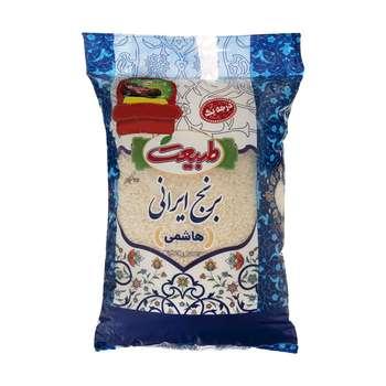 برنج ایرانی هاشمی طبیعت - 4.5 کیلوگرم