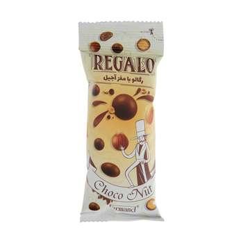 دراژه کاکائویی رگالو فرمند با مغز آجیل - 30 گرم
