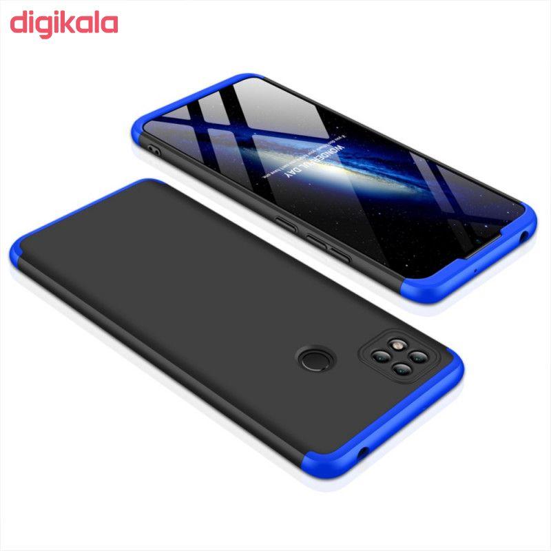 کاور 360 درجه جی کی کی مدل GK-REDMI9C-RM9C9C مناسب برای گوشی موبایل شیائومی REDMI 9C main 1 4