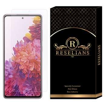 محافظ صفحه نمایش رزلیانس مدل SMP-R مناسب برای گوشی موبایل سامسونگ Galaxy S20 FE / S20 Lite
