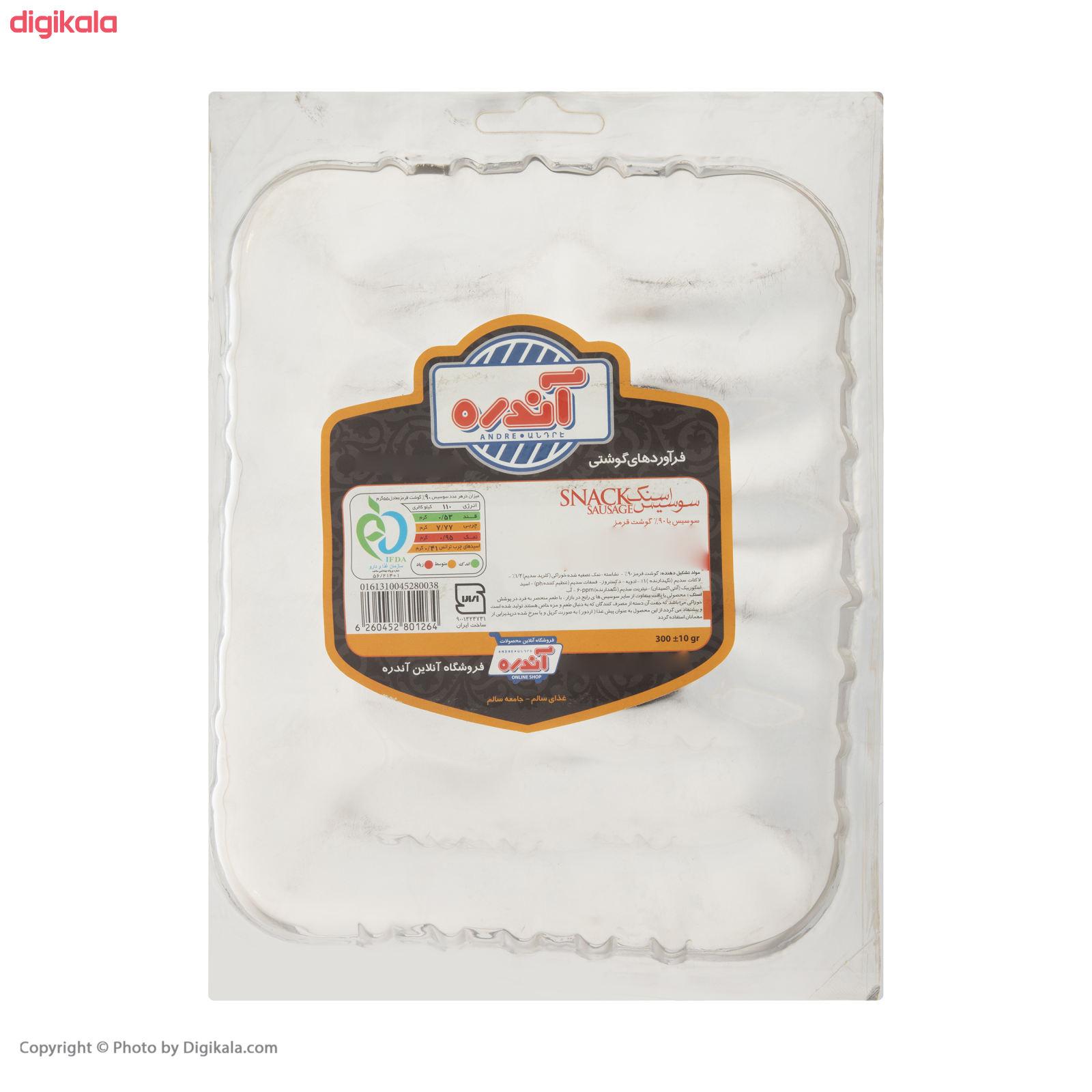 سوسیس اسنک 90 درصد گوشت قرمز آندره - 300 گرم  main 1 2