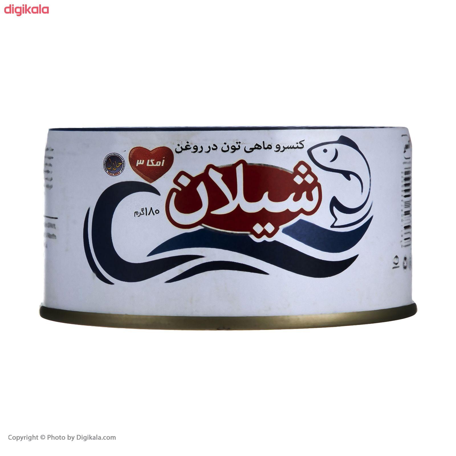 کنسرو ماهی تن در روغن شیلان - 180 گرم main 1 2