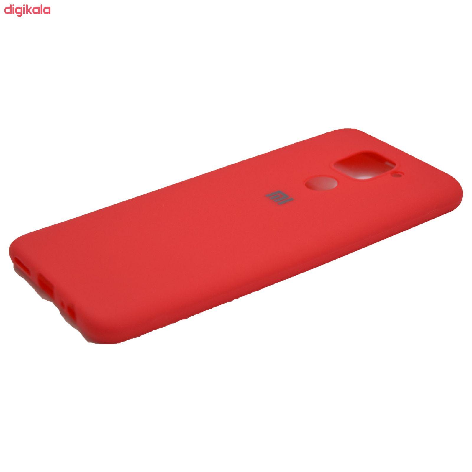 کاور مدل TP20 مناسب برای گوشی موبایل شیائومی Redmi Note 9 main 1 7