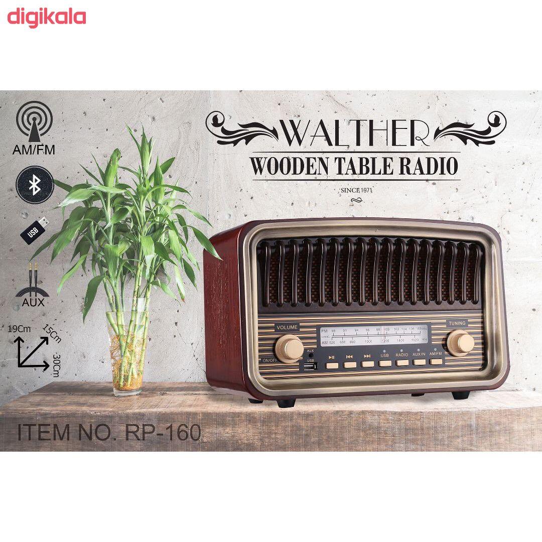 رادیو والتر مدل R-160 main 1 2