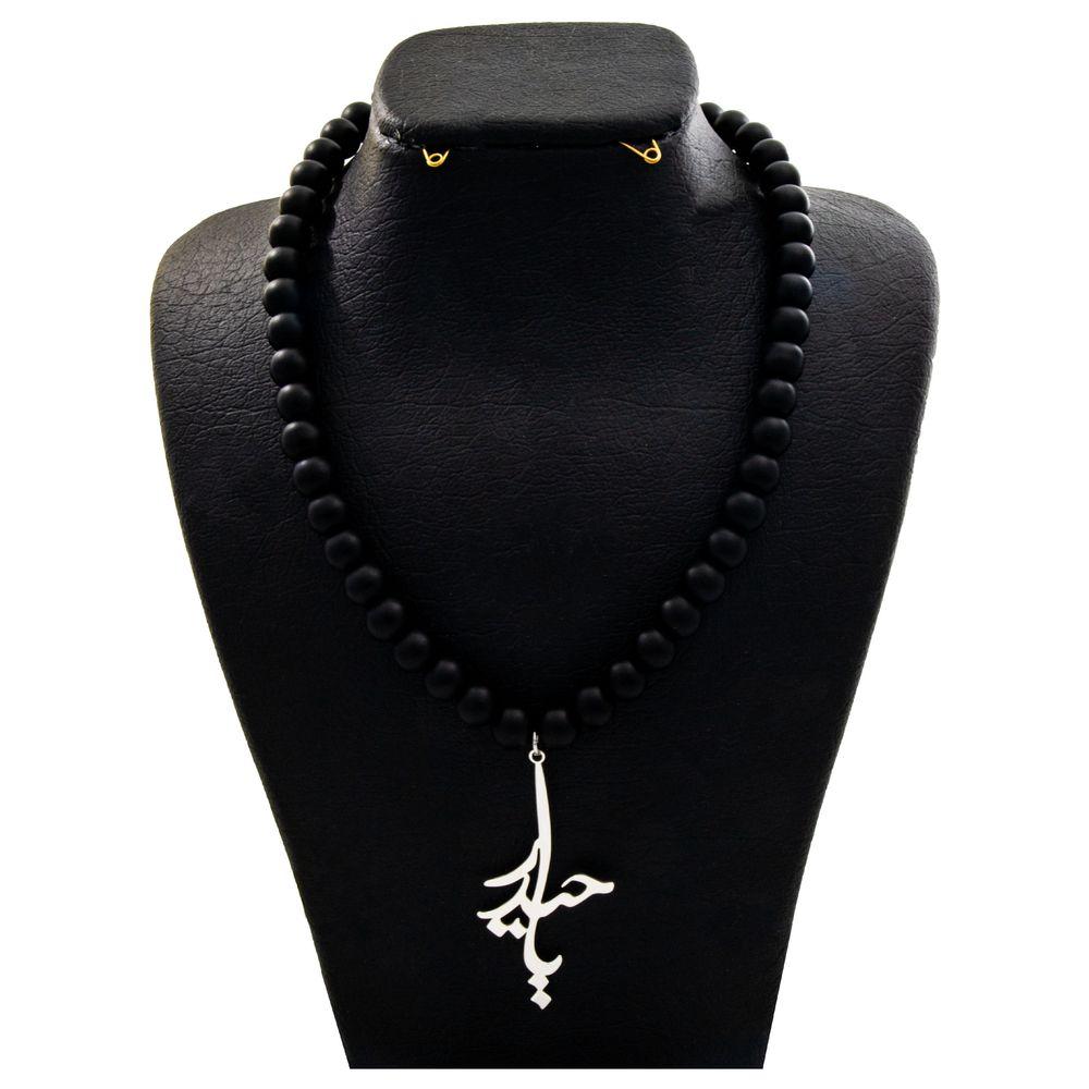 گردنبند نقره زنانه دلی جم طرح  یا حیدر  کد D 96