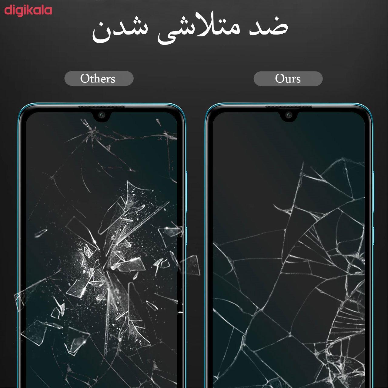محافظ صفحه نمایش مدل FCG مناسب برای گوشی موبایل سامسونگ Galaxy M20 بسته سه عددی main 1 5
