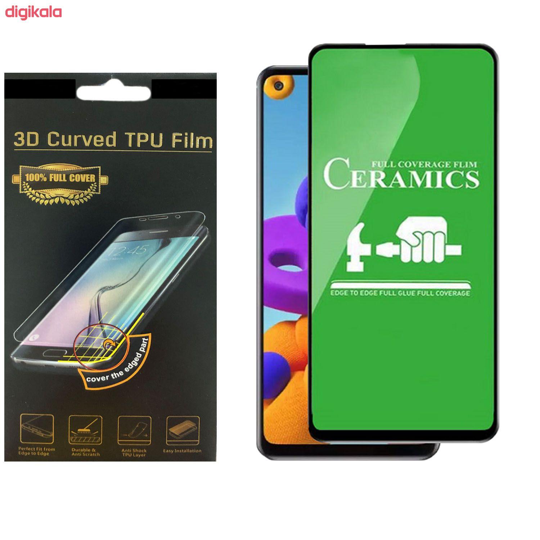 محافظ صفحه نمایش مدل ce_r مناسب برای گوشی موبایل سامسونگ Galaxy A21s main 1 1