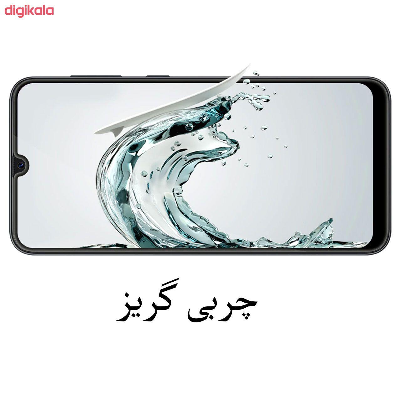 محافظ صفحه نمایش مدل FCG مناسب برای گوشی موبایل سامسونگ Galaxy A50 main 1 7