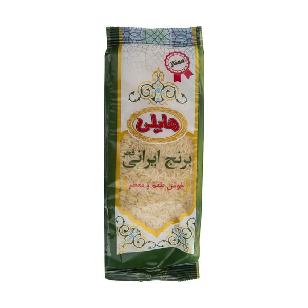 برنج ایرانی فجر هایلی - 900 گرم