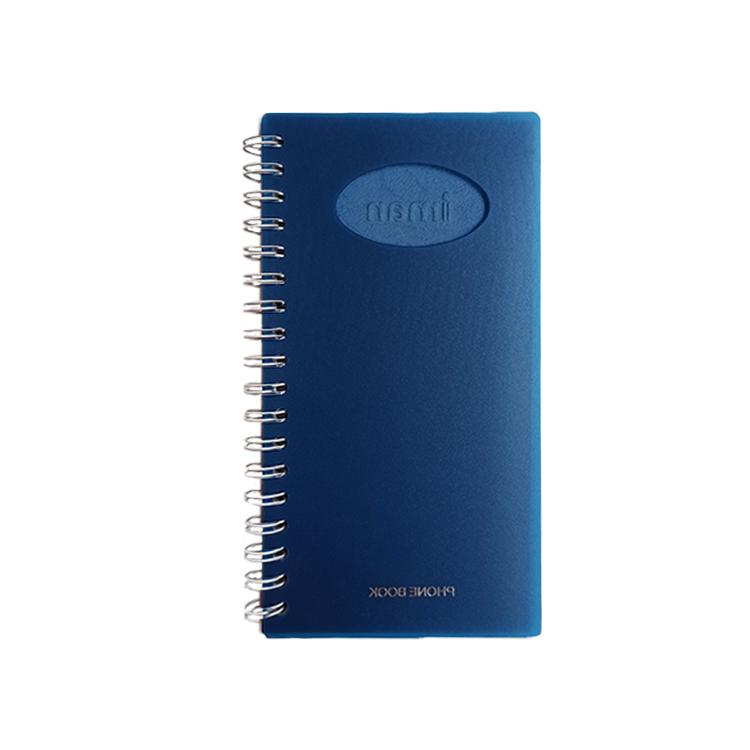 دفتر تلفن ایمان مدل PP1 کد 05
