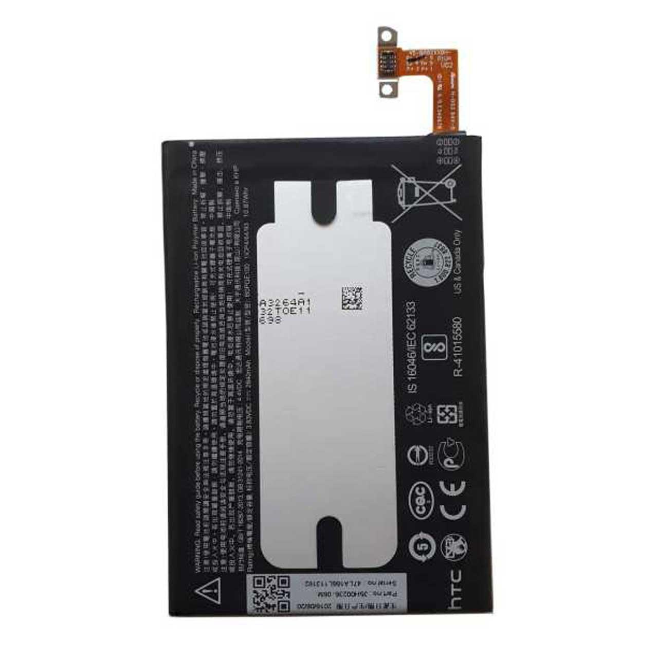 باتری موبایل مدل B0PGE100 ظرفیت 2840 میلی آمپر ساعت مناسب برای گوشی موبایل اچ تی سی One M9 plus