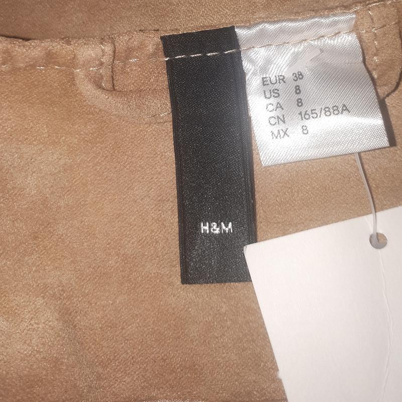 کت زنانه اچ اند ام کد 0354563003