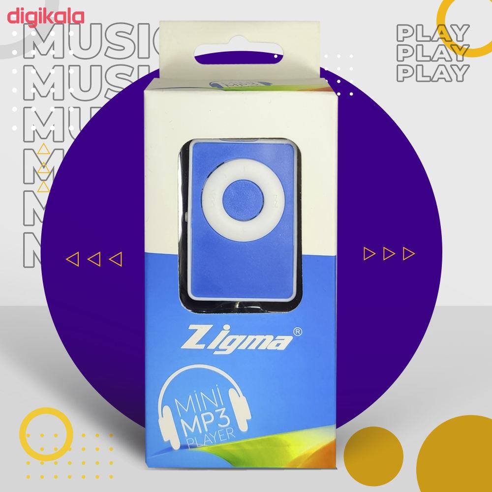 پخش کننده موسیقی زیگما مدل ZE-5M - ظرفیت 8 گیگابایت main 1 6