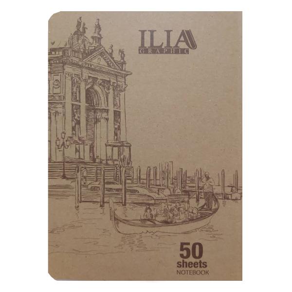 دفتر نقاشی 50 برگ ایلیا گرافیک کد 504n